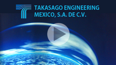 TAKASAGO ENGINEERING MEXICO 紹介動画